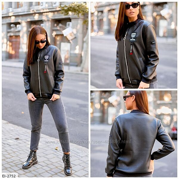 Куртка модель 549
