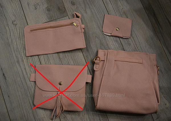 Сумка новая женская кросбоди, кошелек, визитница набор из 3х единиц