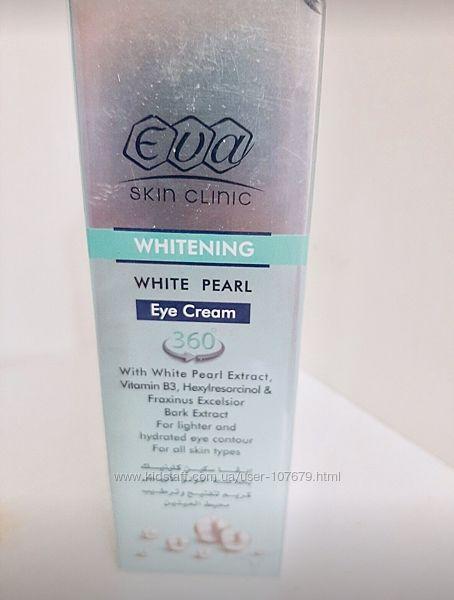 Eva крем под глаза  Skin Clinic с белым жемчугом  Египет