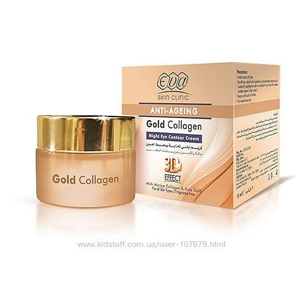 Крем Ева голд коллаген под глаза Eye Contour Cream Gold Collagen Египет
