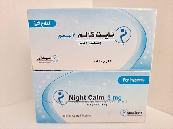 Найт Калм Night Calm Египет 200 грн. сладкий сон без тяжелой головы утром