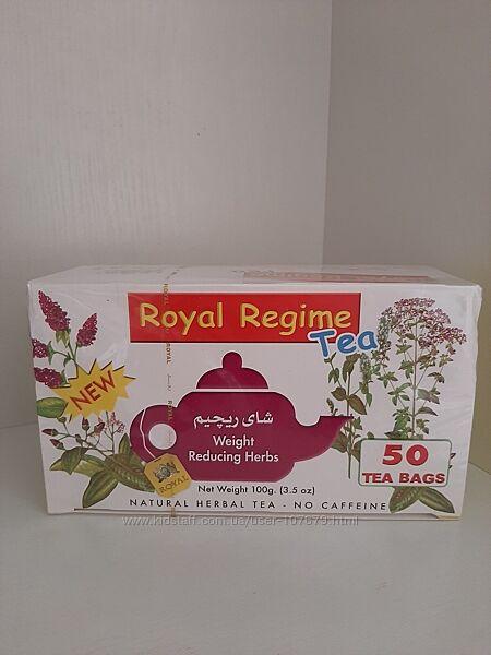 Чай для похудения Египет Royal Regime tea Египет 50 пакетиков