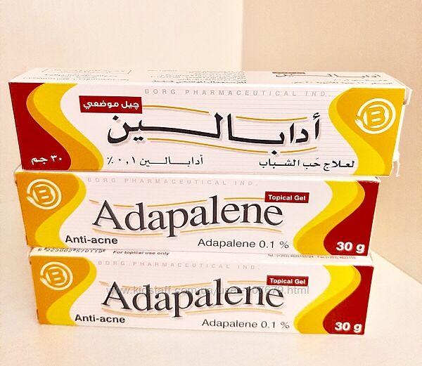 Уникальное средство от прыщей и угрей  Адапален Adapalene Египет