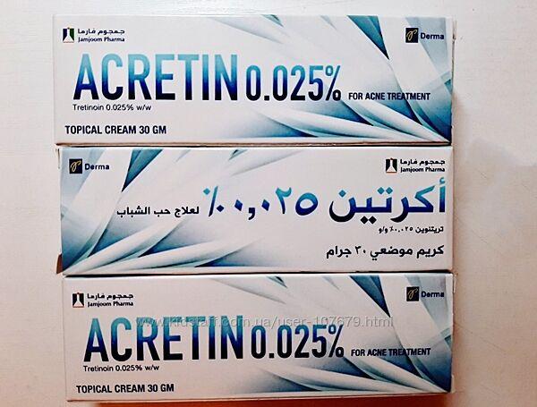 Acretin Акретин Египет крем Лечение акне, прыщей, угрей 30мг