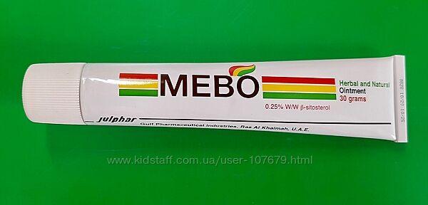 30 gram Мебо Mebo Египет от рубцов, ожогов, повреждений кожи