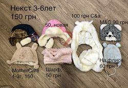 Шапочки на малышей