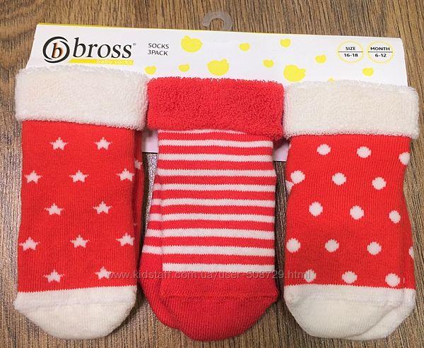 Носочки Bross 3 шт махровые с тормозами