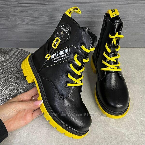 Демісезонні ботинки для дівчаток