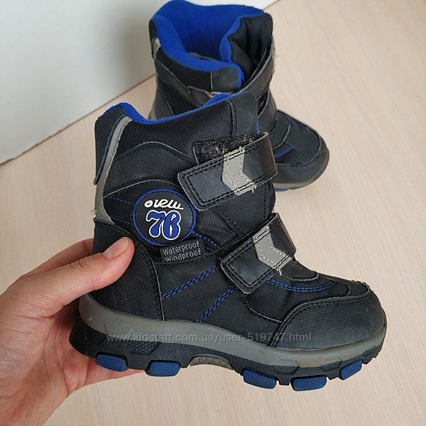 Теплые зимние сапожки, ботинки 28 р. , 17,5 см стелька