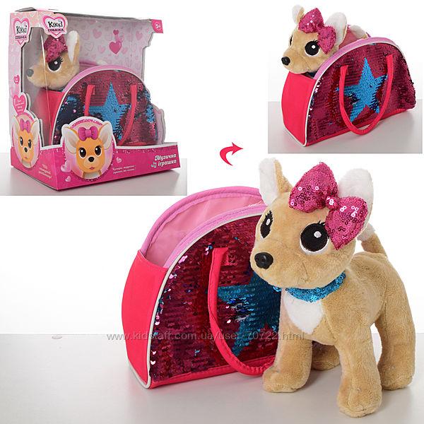 Собачка в сумочке Кикки аналог Chi Chi Love Большой выбор