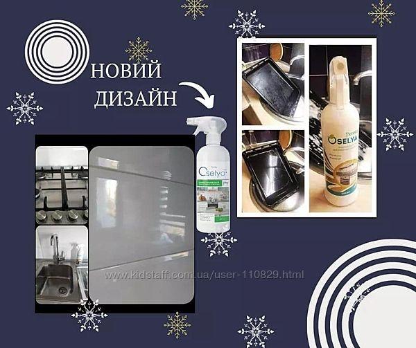 Jerelia , Джерелия Универсальный для кухни