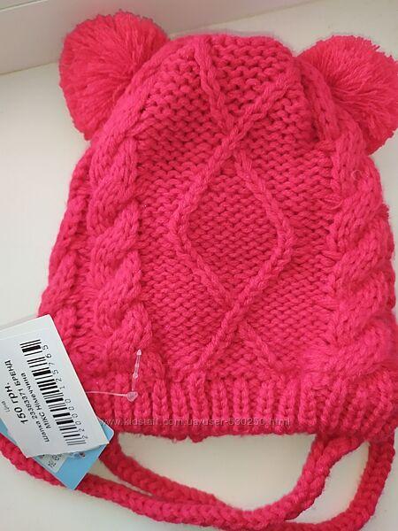 Lupilu Шапка шапочка для малышки