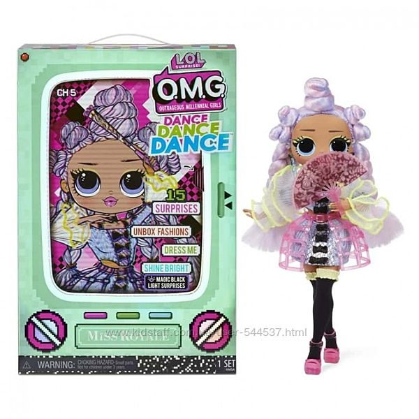 LOL OMG Dance Miss Royale Мисс Роял