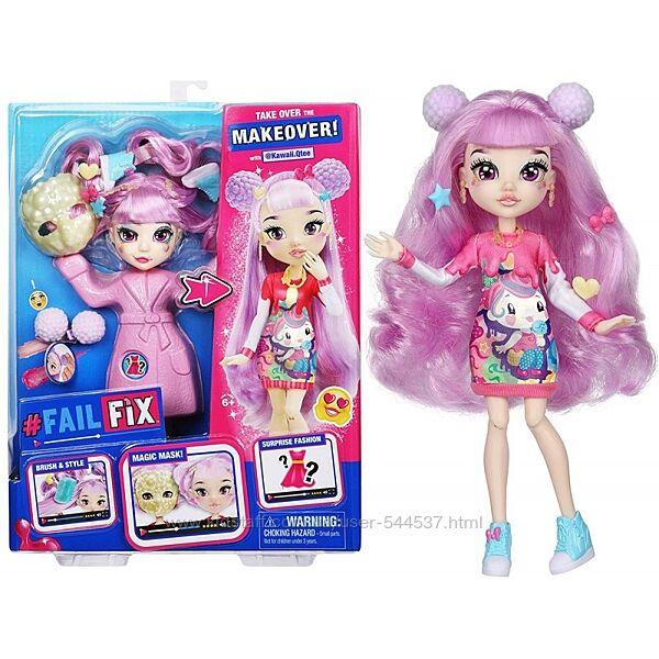 Игровой набор с куклой Fail fix - Кьюти Каваи  кукла файлфикс Makeover