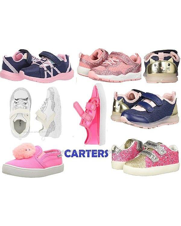 Кроссовки фирменные бренд Carters, Gymboree девочке р.19 24 25 28 30 34 35