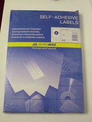 Этикетки самоклеящиеся Buromax 100 листов А4 - 21 шт на листе. Стикеры BM.2