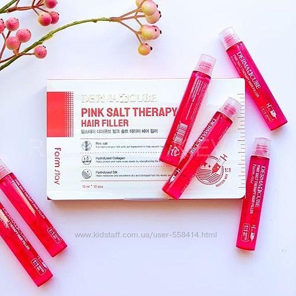 Филлер для волос с розовой солью farmstay pink salt therapy hair filler