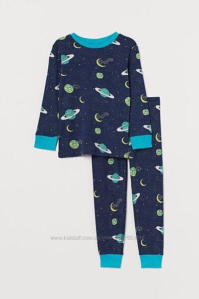 Пижама H&M 92 см 1-2 года с принтом Космос Планеты мальчику
