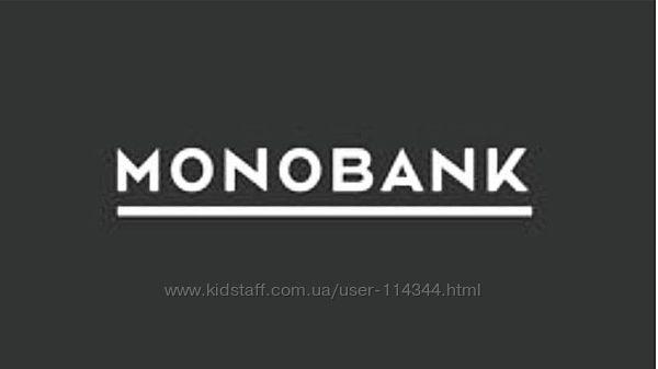 Monobank. Получи карту банка и 50 грн.