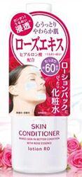 Укрепляющий тоник для лица с коллагеном Naris Up Skin Conditioner Lotion