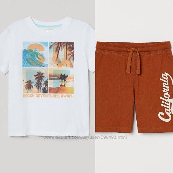 Костюм на мальчика h&m футболка и шортики