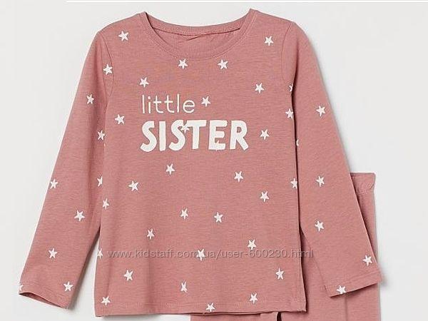 Піжамний реглан дівчинці H&M розмір 2-4 роки