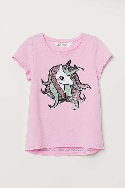 Нарядна футболочка дівчинці H&M 8-10 років, паєтки перевертаються