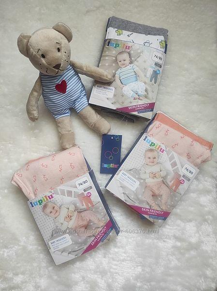 Комплект штанишек Lupilu для девочек и мальчиков