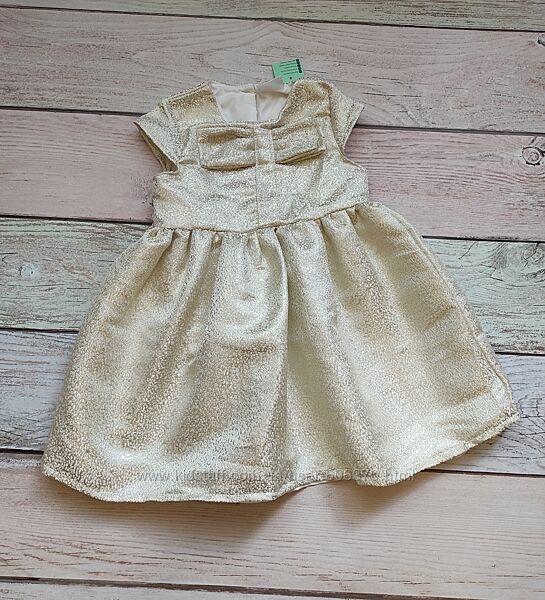 Нарядное платье для девочки Pepco 98см