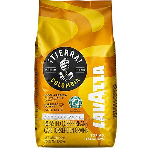 Lavazza Tierra Colombia кофе в зернах 1 кг Италия