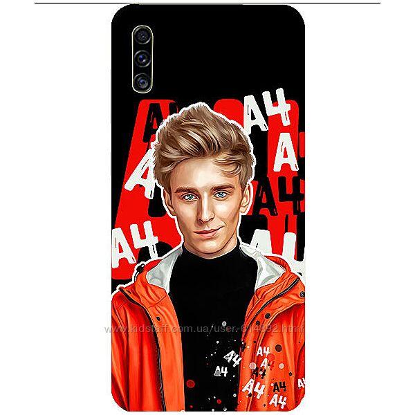 Чехол силиконовый для телефона Влад Бумага мерч А4