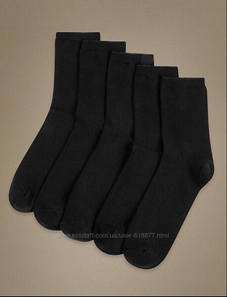 Классные носочки для мальчиков из англии