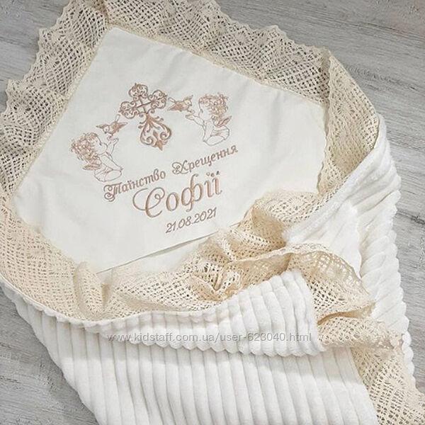 Крыжма  для крещения с вышивкой имени