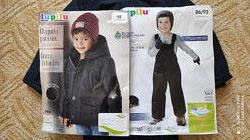 Детский зимний комплект для мальчика