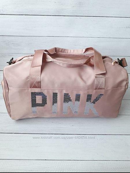 Красивая спортивная сумка