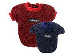 Кофта свитер для собак