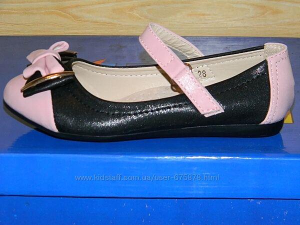 Туфли для девочки, Венгерские Туфельки Super Gear Кожаная стелька