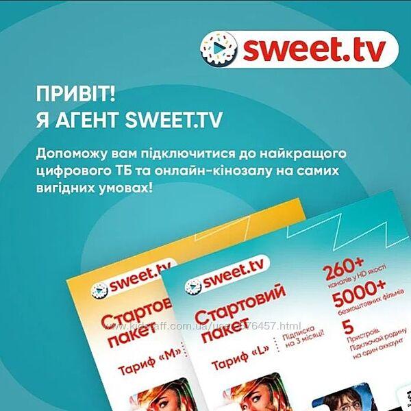 Стартовий пакет SWEET. TV M L на 3 міс скретч-карточка свит світ тб