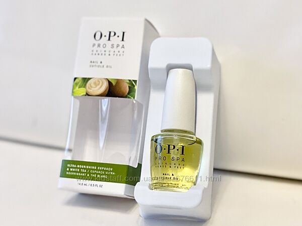 O. P. I. ProSpa Nail & Cuticle Oil масло для ногтей и кутикулы OPI