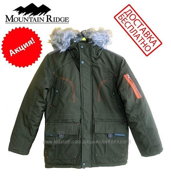 Куртка Аляска зимняя теплая на мальчика на 7-9 лет Mountain Ridge Канада