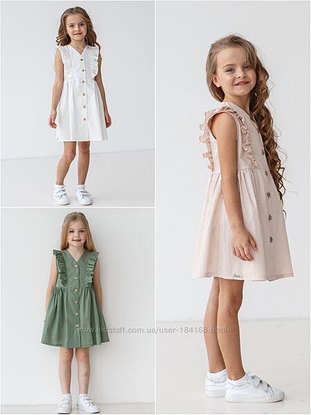 Літня сукня плаття для дівчаток з хлопку Тм Сьюзі