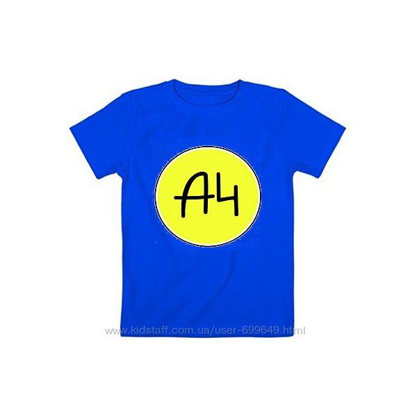 Футболка А4 Влад бумажный