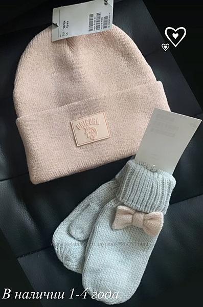 Шапка шапочки деми весенняя H&M в наличии размеры