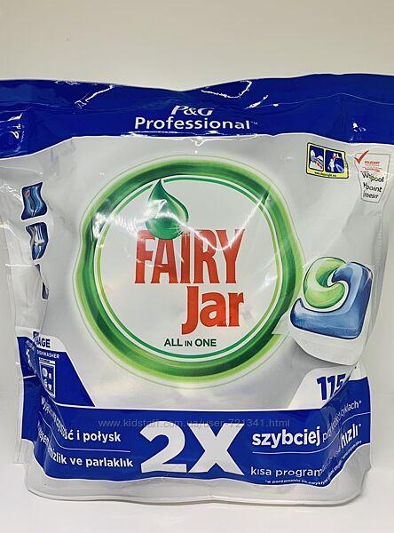 Капсулы Fairy Jar 115 шт Бесплатная пересылка НП от 1200 грн
