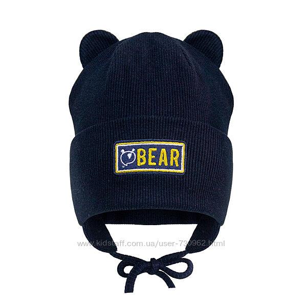 Шапка двойная для мальчика Bear, Девид Стар