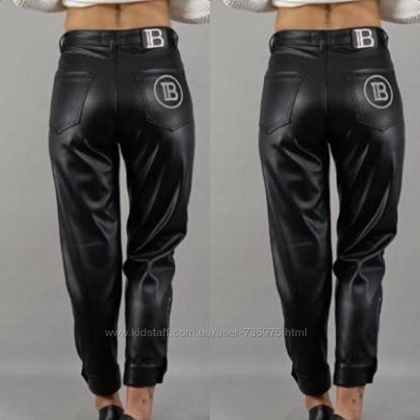 Стильные штаны из кожзам 26,27,28