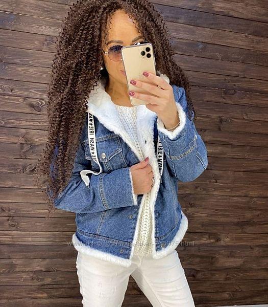 Стильная джинсовка. Китай