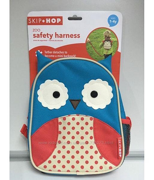 Рюкзак детский, Сова, с поводком Skip Hop