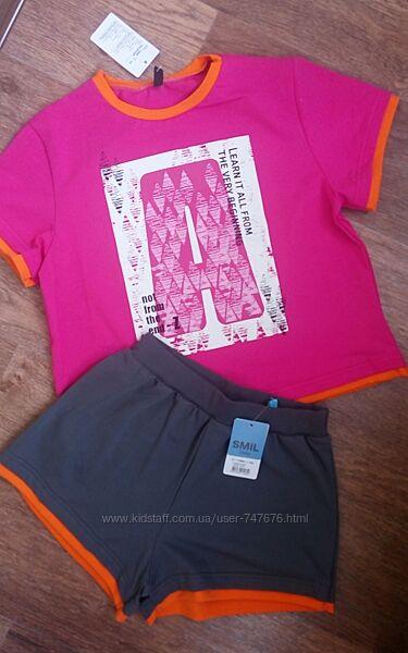 Летние костюмы, комплекты Смил Smil 152-164р. 2 цвета футболка, шорти Сміл