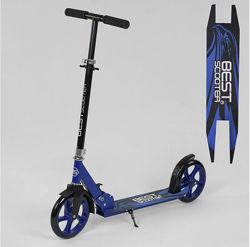 Самокат Best Scooter для детей и подростков арт. 46077